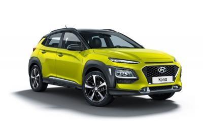 Hyundai Kona lease car